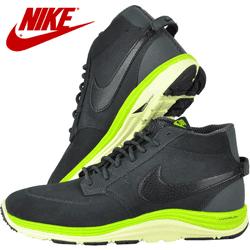 Ghete barbati Nike Lunar pentru alergare