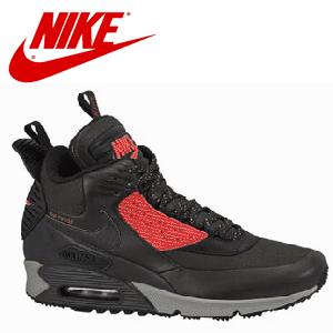 Ghete barbati iarna Nike Sneakerboot