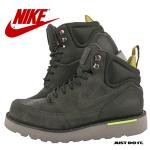 Ghete Nike barbatesti din piele intoarsa Karstman Leather