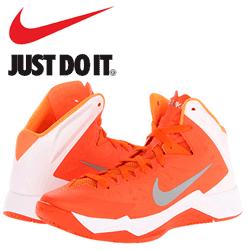 Ghete Nike Air Max Body U TB pentru barbati