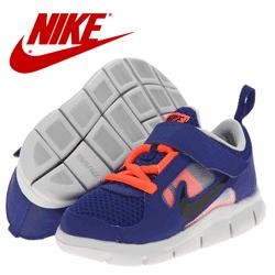 Adidasi Nike copii seria Free