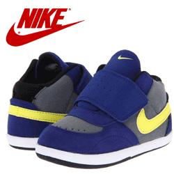 Adidasi Nike bebe si copii mici Maverick SMS