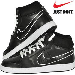 Ghete barbati Nike Backboard 2