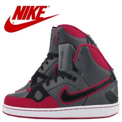 Ghete Nike pentru copii Son of Force