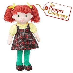 Papusile clasice si inocente din colectia Prietenii Mei de la The Puppet Company