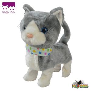 Pisicuta Cati Puffy Pets la promenada