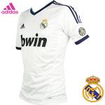 Tricou fotbal Adidas Real Madrid