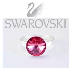 Inel Swarovski Elements din argint