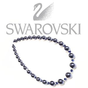 Colier din argint 925 Swarovski Elements