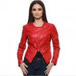 Jachete si geci de primavara vara pentru femei online
