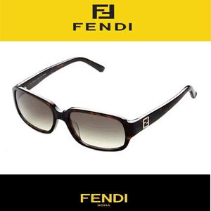 Ochelari dama FENDI Madox