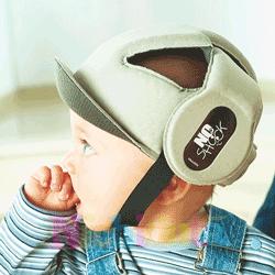 Casti pentru protectia capului si fontanelei la bebelusi si copii mici