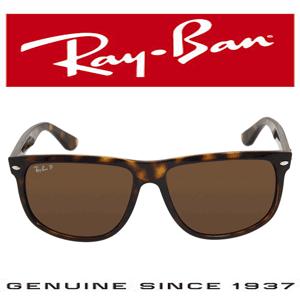 Ochelari Ray-Ban 0RB4147 Polarized Boyfriend