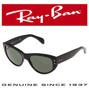 Ochelari de soare Ray Ban Vagabond pentru femei