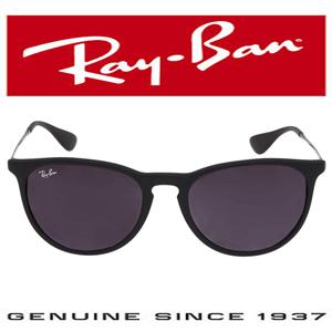 Ochelari de soare Ray Ban Erika de dama