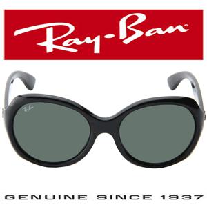 Ochelari Ray-Ban de dama cu rame supradimensionate