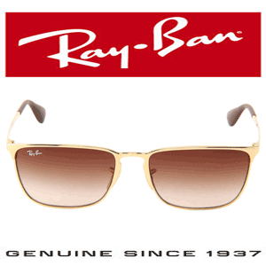 Ochelari Ray-Ban Never Hide de dama 0RB3508