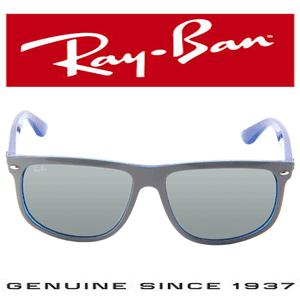 Ochelari dama Ray Ban Chic 0RB4147