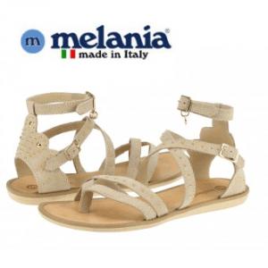 Sandale Melania Beige pentru fete