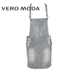 Sarafan din bumbac Vero Moda