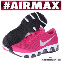Adidasi copii Nike Kids Air Max Tailwind 6