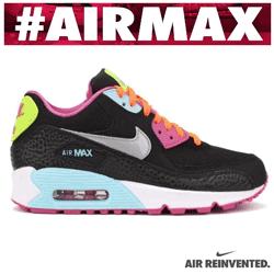 Adidasi copii Nike Air Max 90