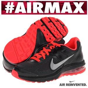 Pantofi sport de alergare Nike Air Max Defy
