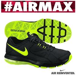 Adidasi barbati Nike Air Max Complete TR