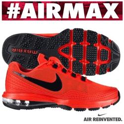Ghete sport Nike Air Max Tr 365 pentru barbati