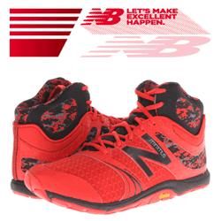 Adidasi portocalii New Balance MX20v3 Mid pentru barbati
