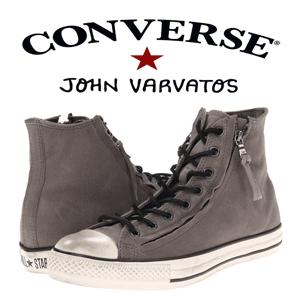 Bascheti pentru barbati Converse by John Varvatos