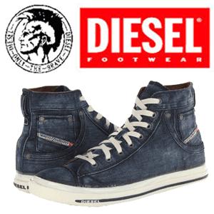 Bascheti barbati marca Diesel Exposure I - perfecti pentru jeansi