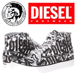 Bascheti Fashion Diesel Laika Persis W Mid de dama