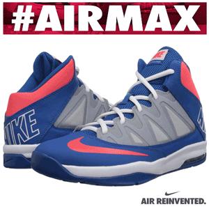 Ghete de baschet pentru copii Nike Air Max Stutter Step