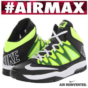 Ghete de baschet copii Nike Air Max Stutter Step