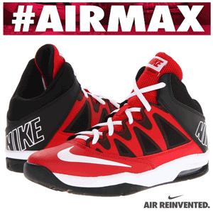 Ghete de baschet Nike Air Max pentru copii