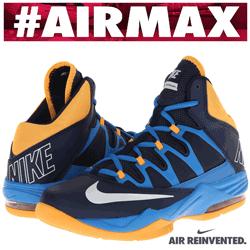 Ghete de baschet barbati Nike Air Max Stutter Step