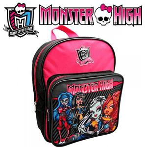Ghiozdan Monster High cel mai ieftin