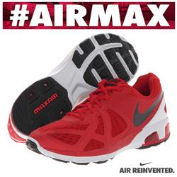 Nike Air Max Run Lite 5