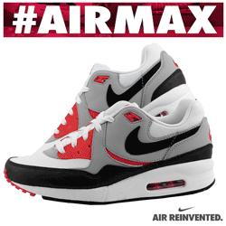 Ghete Nike Air Max Light Essential pentru barbati