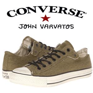Tenisi Converse by John Varvatos pentru barbati