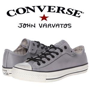 Tenisi barbati Converse by John Varvatos culoare mov