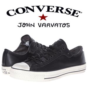 Tenisi barbati Converse by John Varvatos