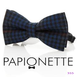 Papioane Papionette Classic