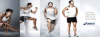 Asics ofera o gama completa de imbracaminte speciala pentru atleti, nerezumandu-se doar la incaltaminte