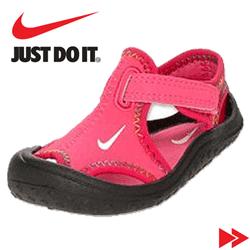 Sandale Nike Sunray Protect - sandale pentru copii, baieti si fetite, marimi mari si mici