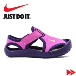 Sandale Nike Sunray Protect roz pentru fetite
