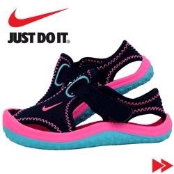 Sandale Nike Sunray Protect pentru fetite marimi de la nr 18 la 35,5