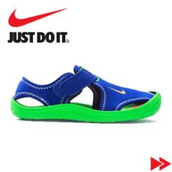 Sandale Nike pentru copii Sunray Protect