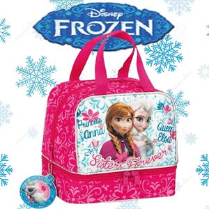 vezi in magazin Gentuta de mana Disney Frozen